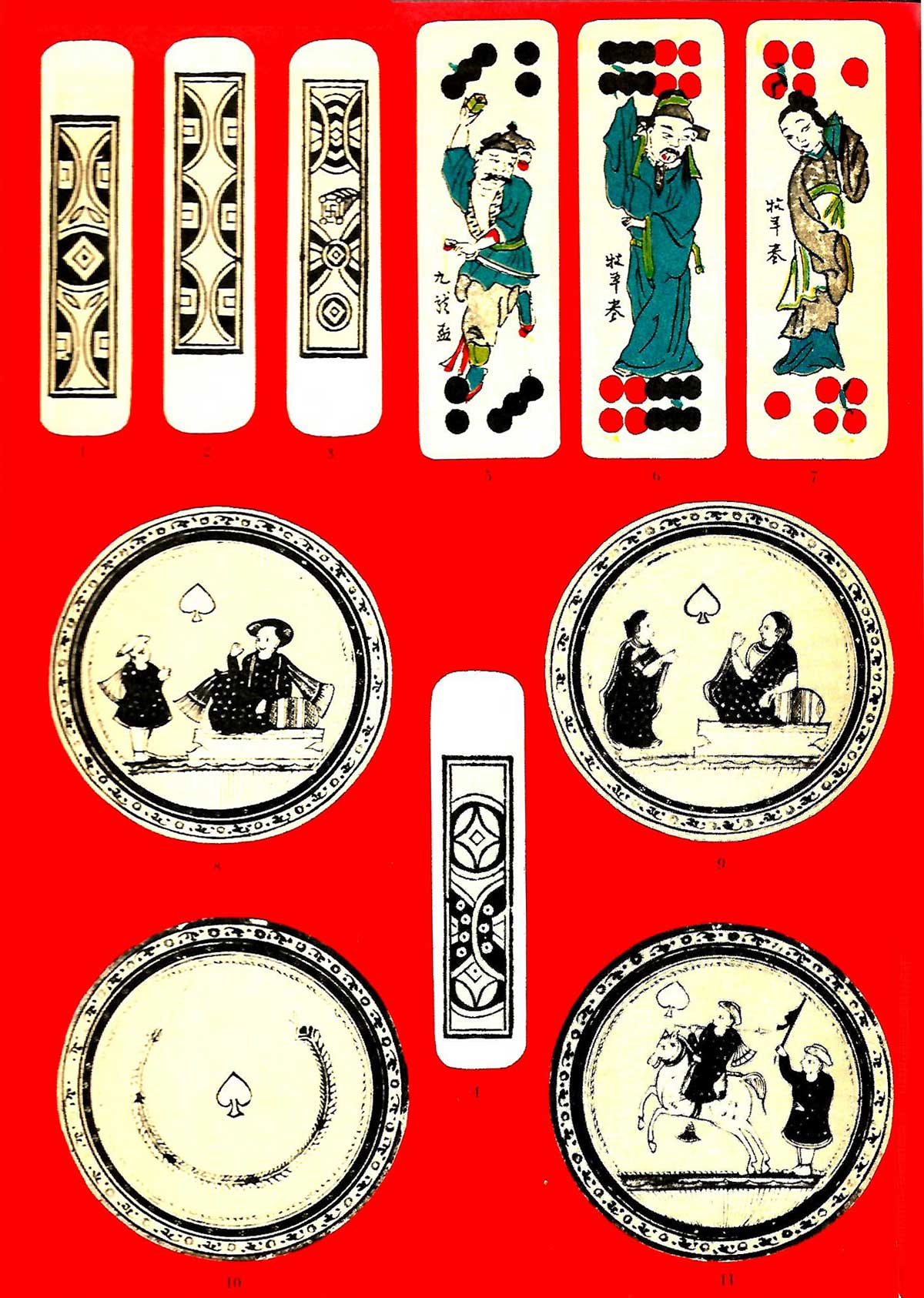 endpaper #1 from Fireside Book of Playing Cards edited by Oswald Jacoby and Albert Morehead and published by Simon & Schuster in 1957