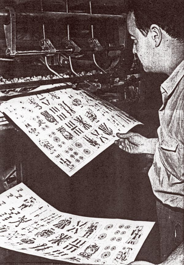 E. Flaiban Playing Card Works, Buenos Aires c.1967
