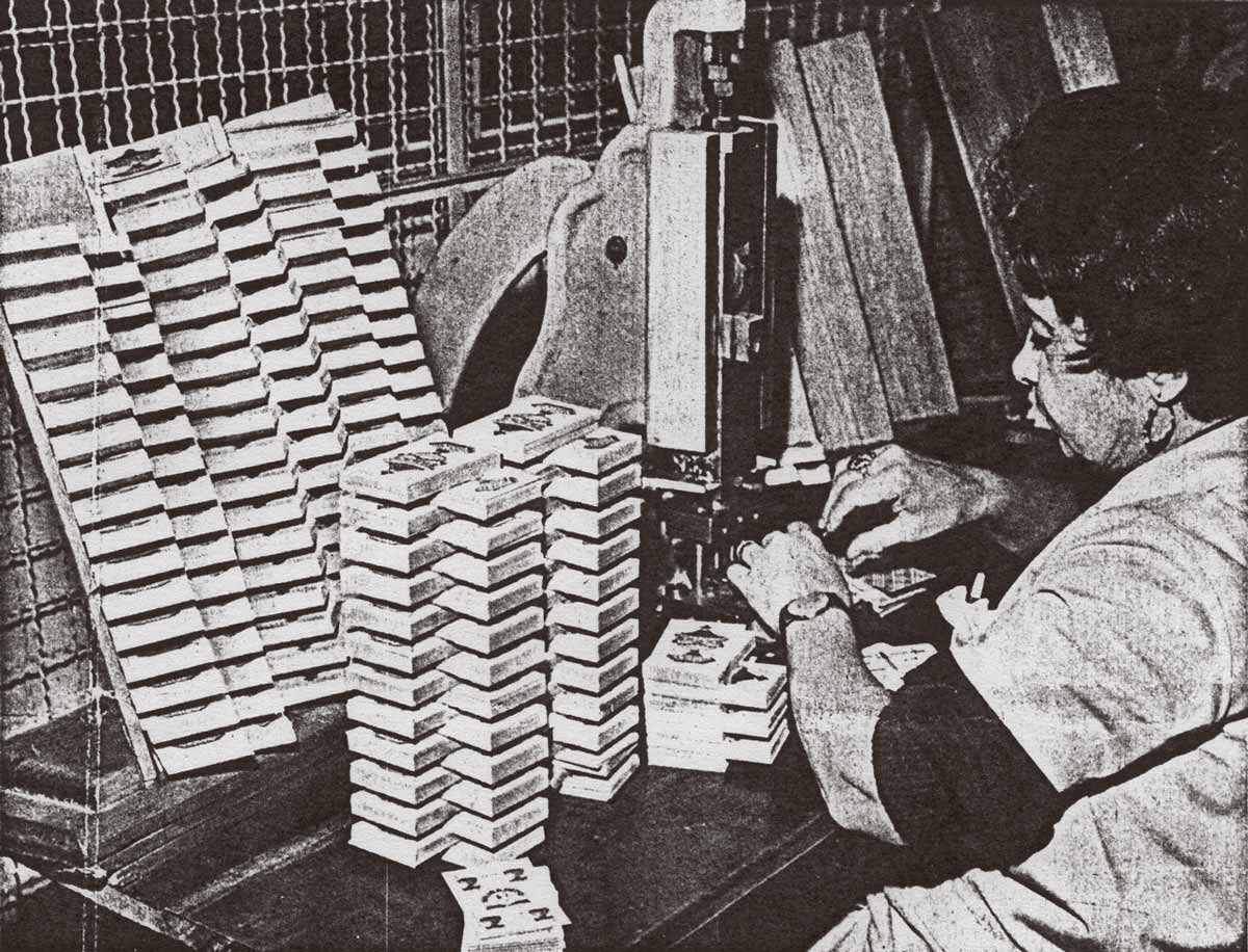 E. Flaiban Playing card factory Removing the Four of Cups to receive the tax stamp