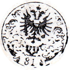 The tax stamp on the Ace of Hearts was used between c.1859-1877