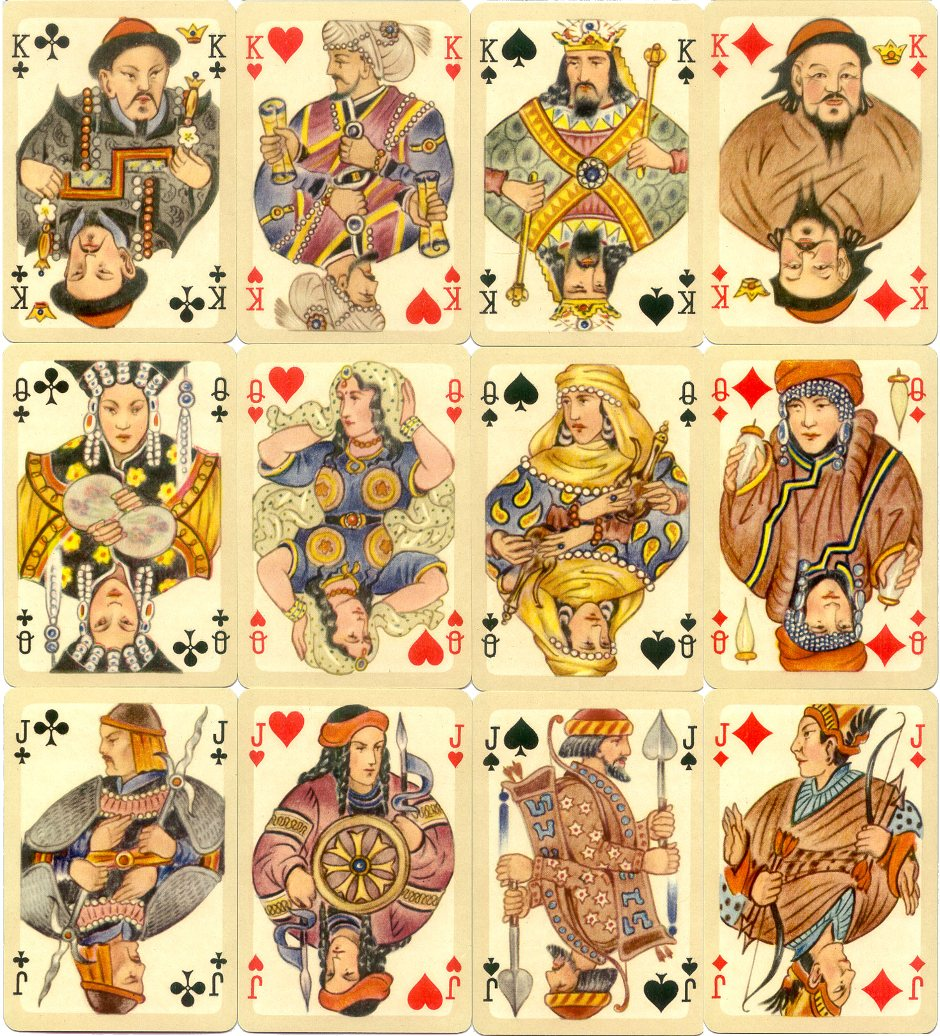 Court cards from Bernhard Altmann's Cashmere Playing Cards printed by Ferd. Piatnik & Sons, c.1950s