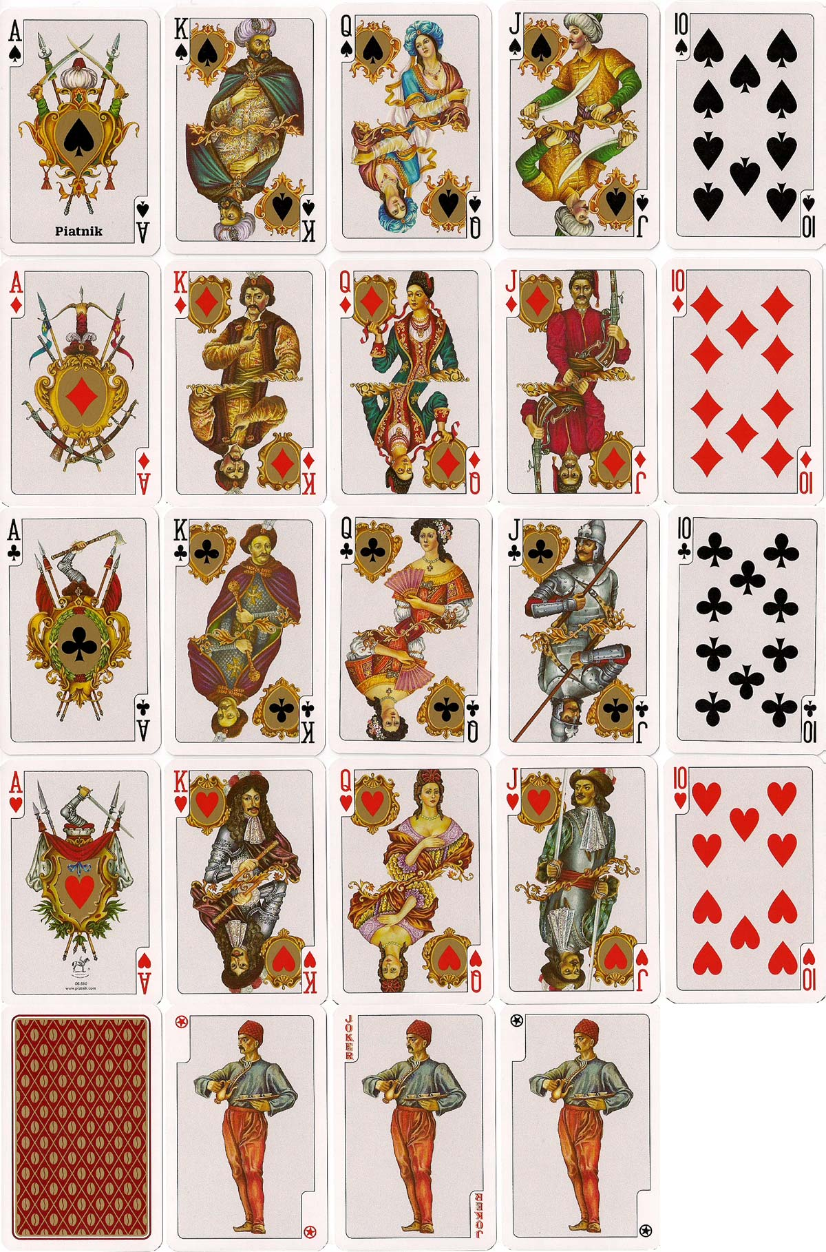 """Vienna Melange"" Playing Cards, Piatnik 1998, 2002"