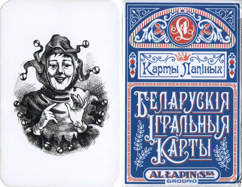 """Belarusian Lapin's playing cards published by """"А4"""", 2017"""
