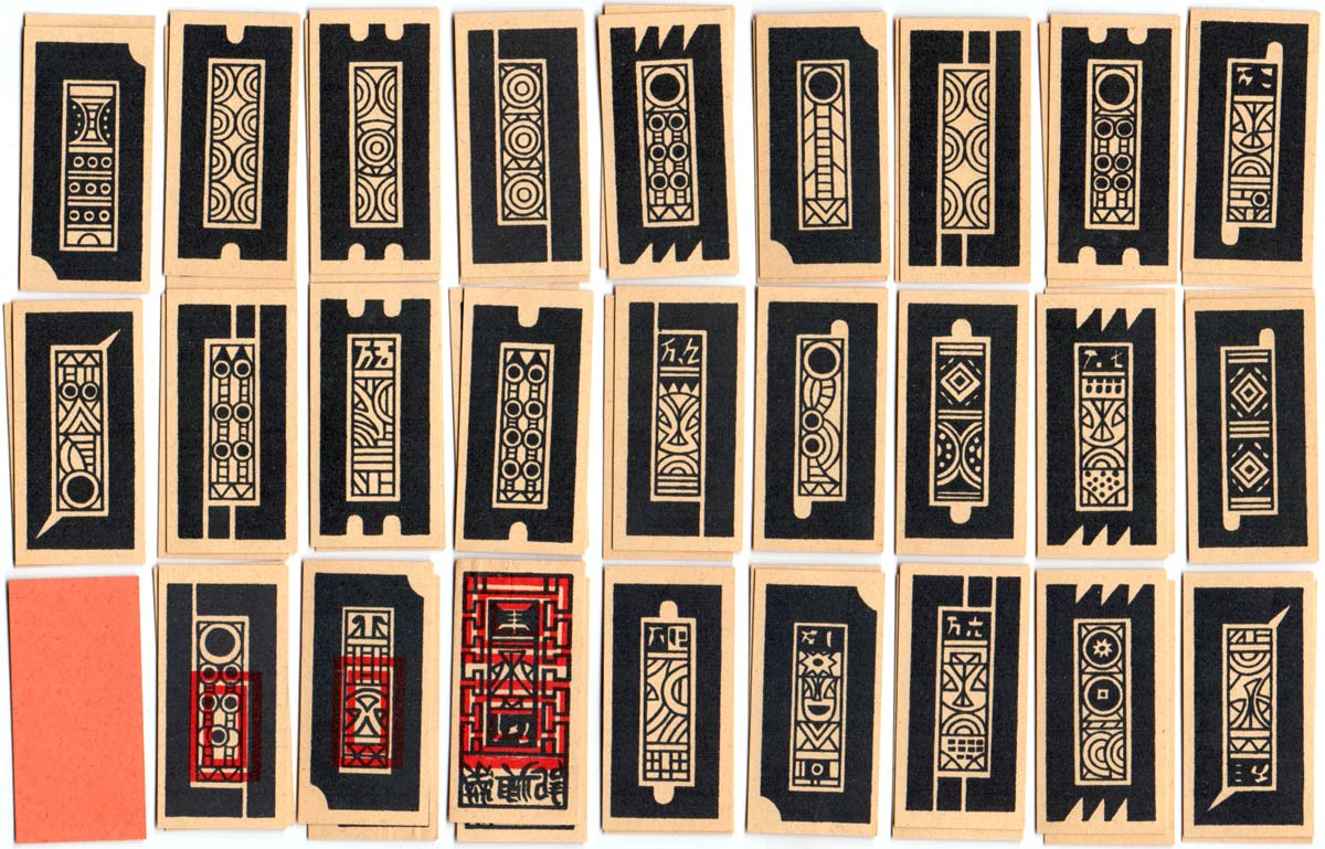 "Chinese ""Chi Chi Pai"" Playing Cards by Mesmaekers Frères, c.1890"