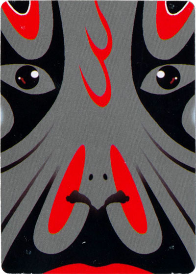 """back design from """"Chinese Roles of Beijing Opera"""" playing cards published by HCG Poker Productions, 2005"""