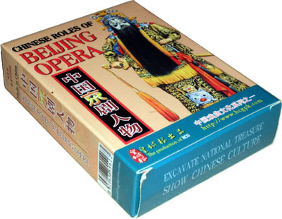 """Chinese Roles of Beijing Opera"" playing cards published by HCG Poker Productions, 2005"