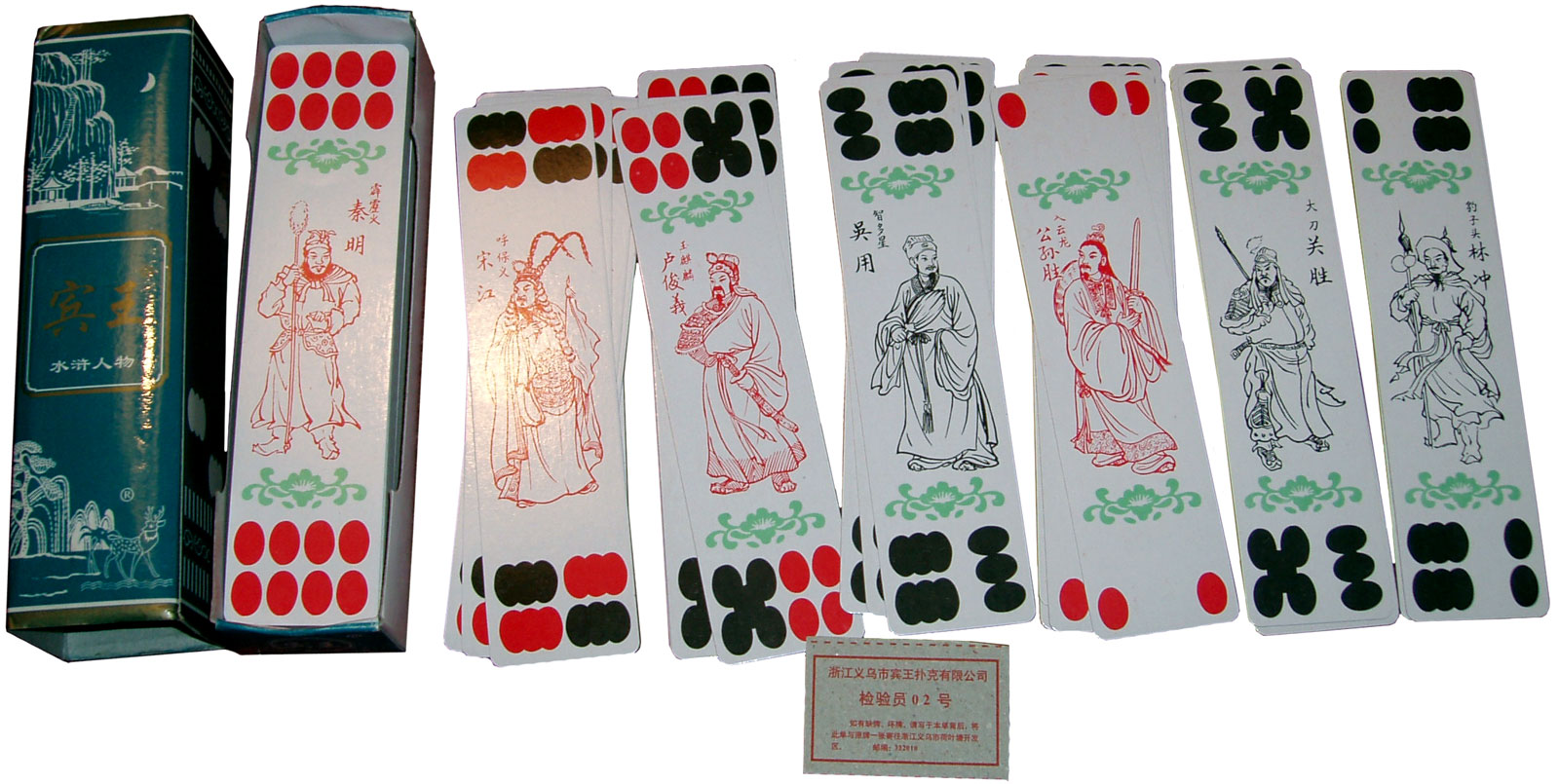 Chinese Domino playing cards