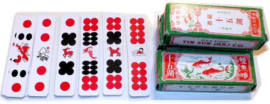 Chinese Domino playing cards imported into Hong Kong