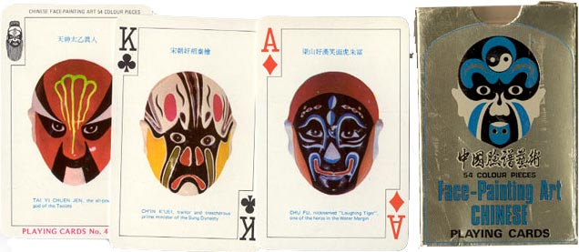 Miniature asian playing cards