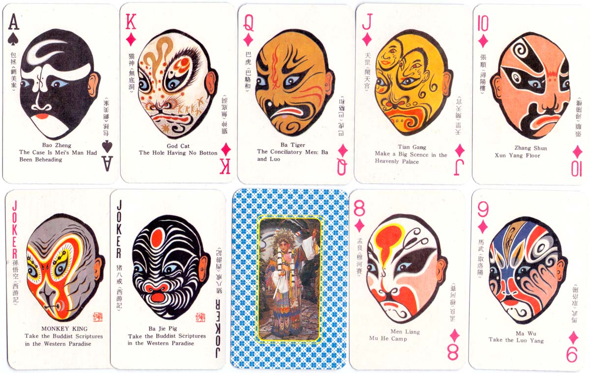 Chinese Playing Cards - The World of Playing Cards