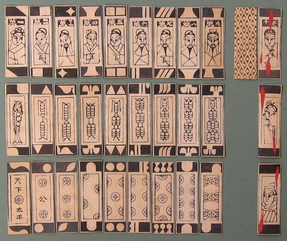 lao qian pai, China, c.1905. 30 of 120 cards. The three suits bear naturalistic coins for the 'Cash' suit and strings of coins for the 'Strings of Cash' suit