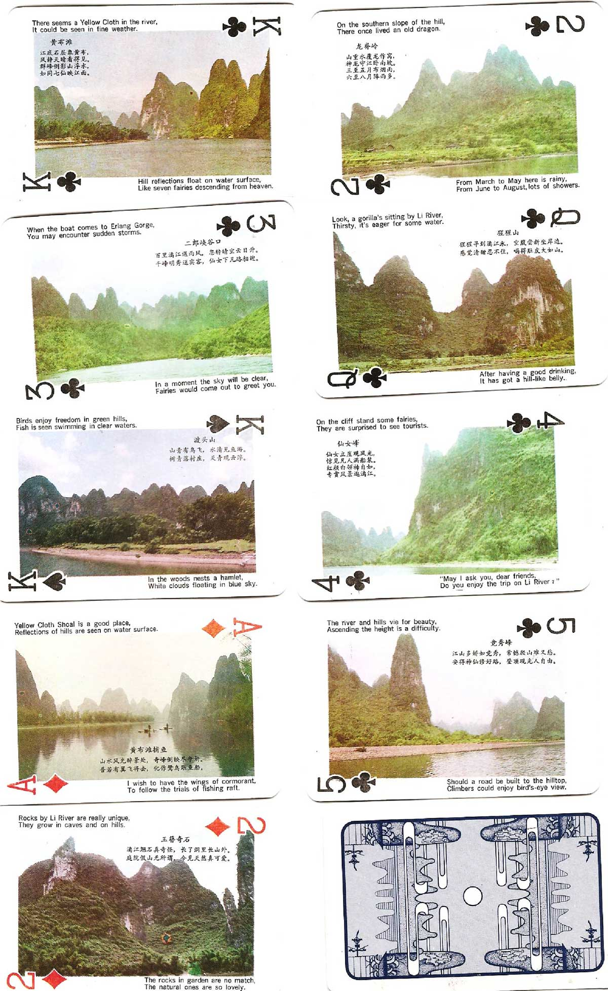 Chinese souvenir deck featuring colour photos of the Li River, etc.