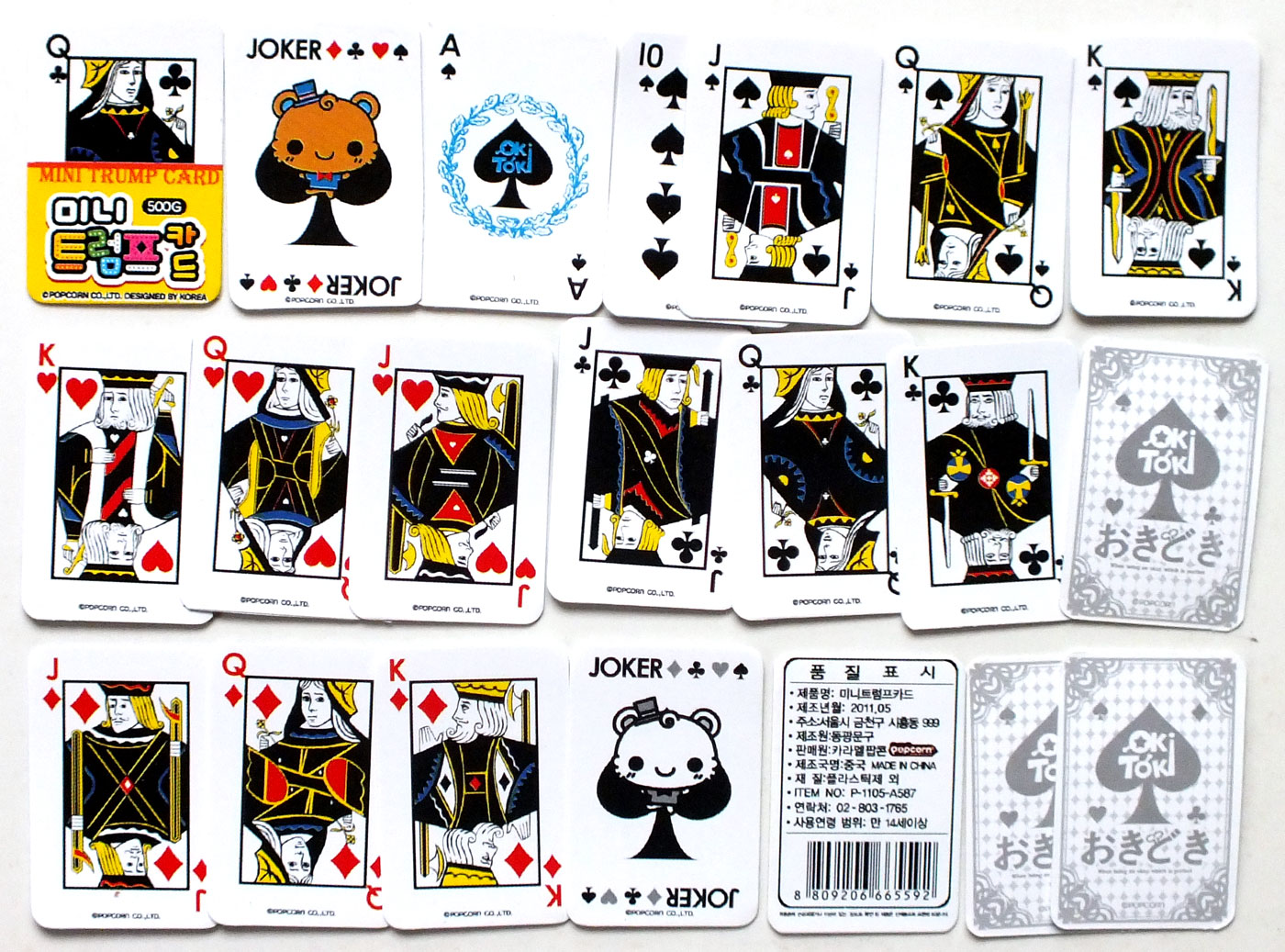Korea the world of playing cards ltd designed in korea 2011 biocorpaavc Image collections