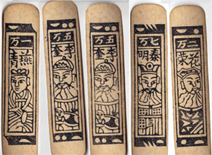 Chinese playing cards, 1865