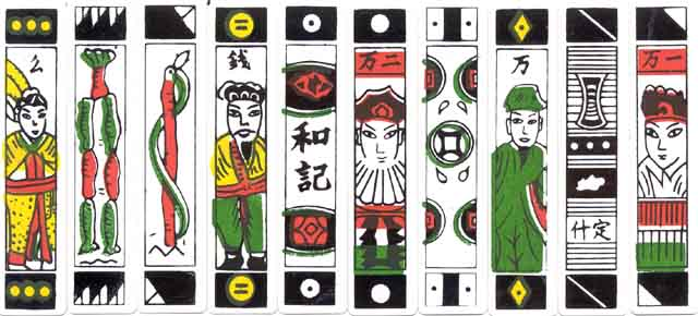 Chinese Money cards