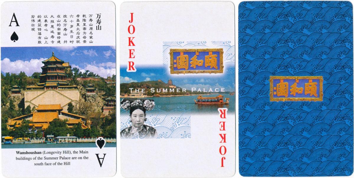 The Summer Palace, Beijing, China, c.1998