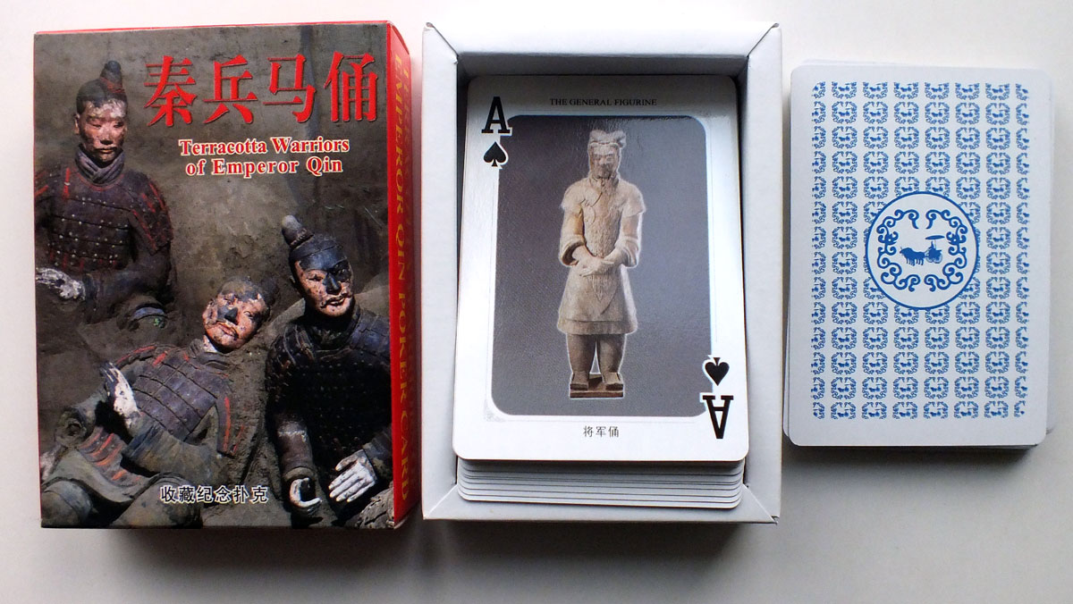 Terracotta Warriors of Emperor Qin, made in China, c.2010