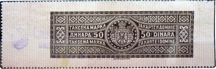 'playing cards and dominoes' tax stamp used from 1920 in the Kingdom of Serbia, Croatia, and Slovenia