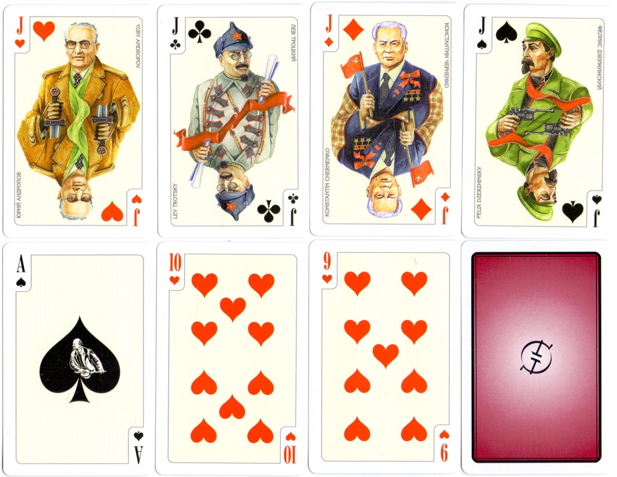 Back to the USSR deck designed by Y. Nepakharev and R. Melikhov and printed by Grimaud, c.1995