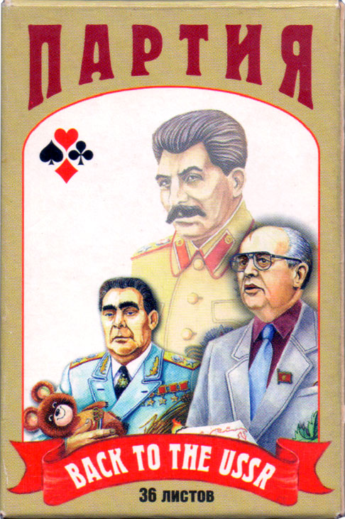 """Back to the USSR"" printed by Grimaud, c.1995"