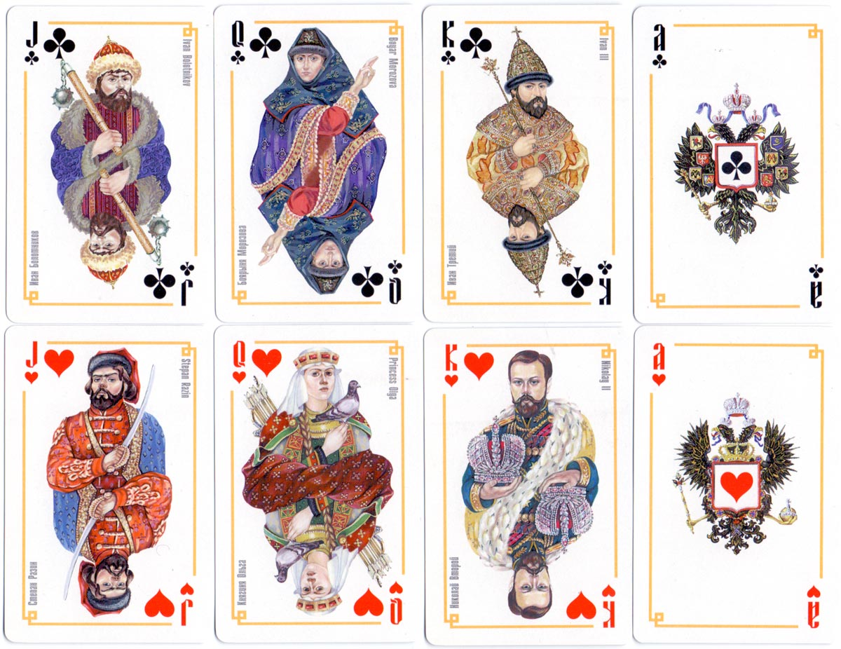 'Glorious Russia' playing cards made in France by Grimaud, c.1995