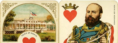 B. Dondorf: Fynste Java Speelkaarten No.17