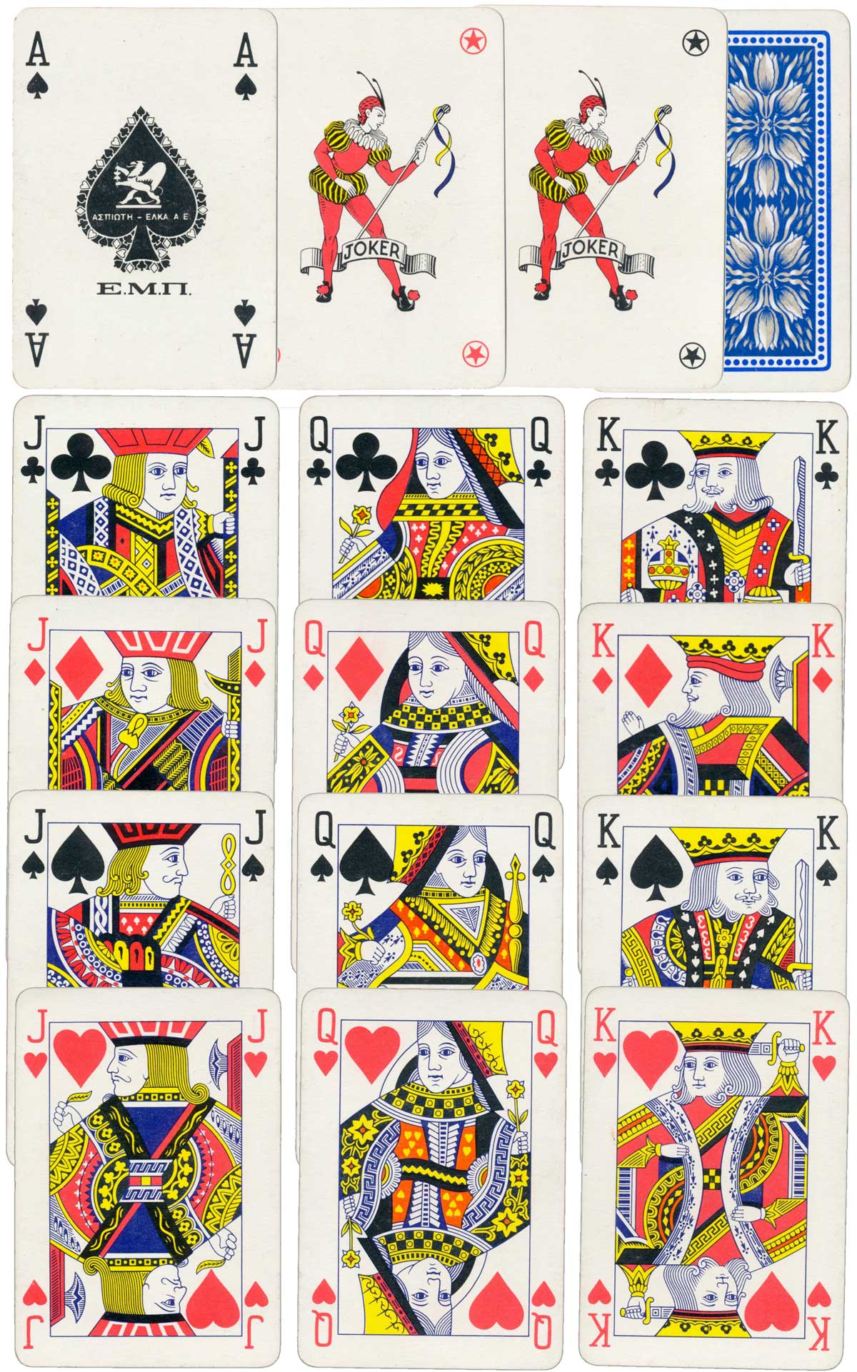 standard Anglo-American playing cards manufactured by Aspioti-Elka of Athens, c.1960s
