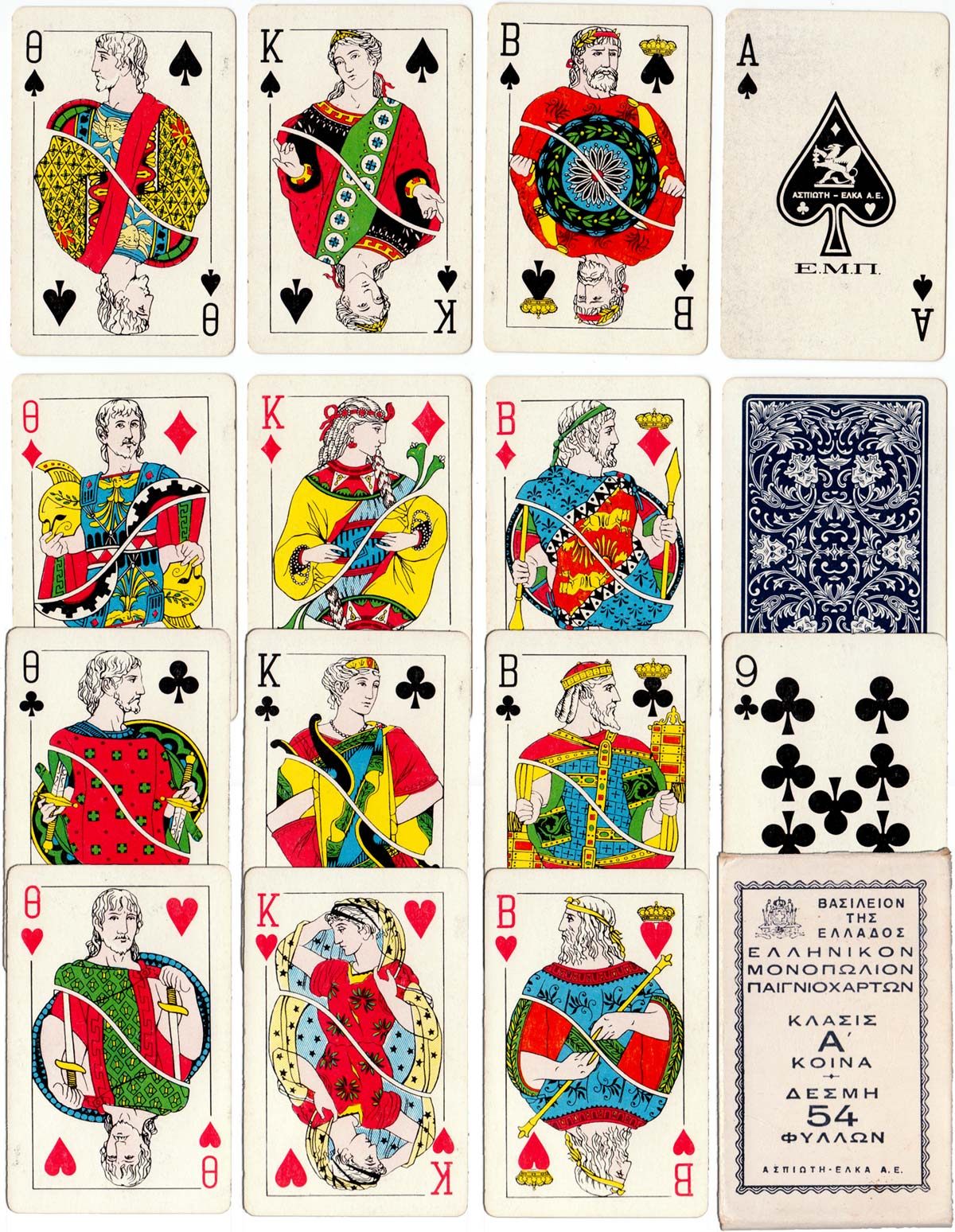Playing Cards manufactured by Aspioti Elka A.E., 1960