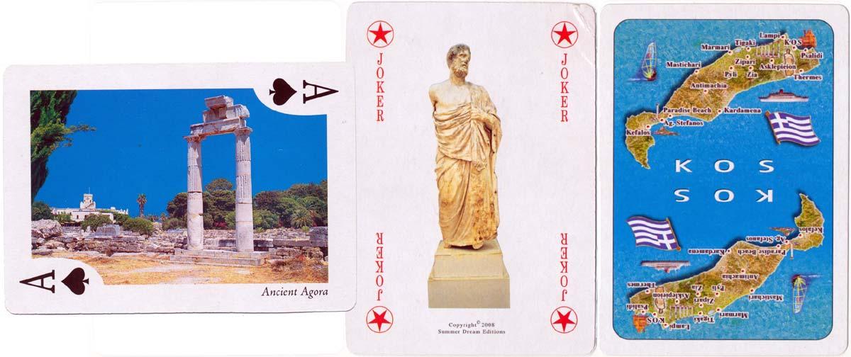 Kos Souvenir, Summer Dream Editions, 2008