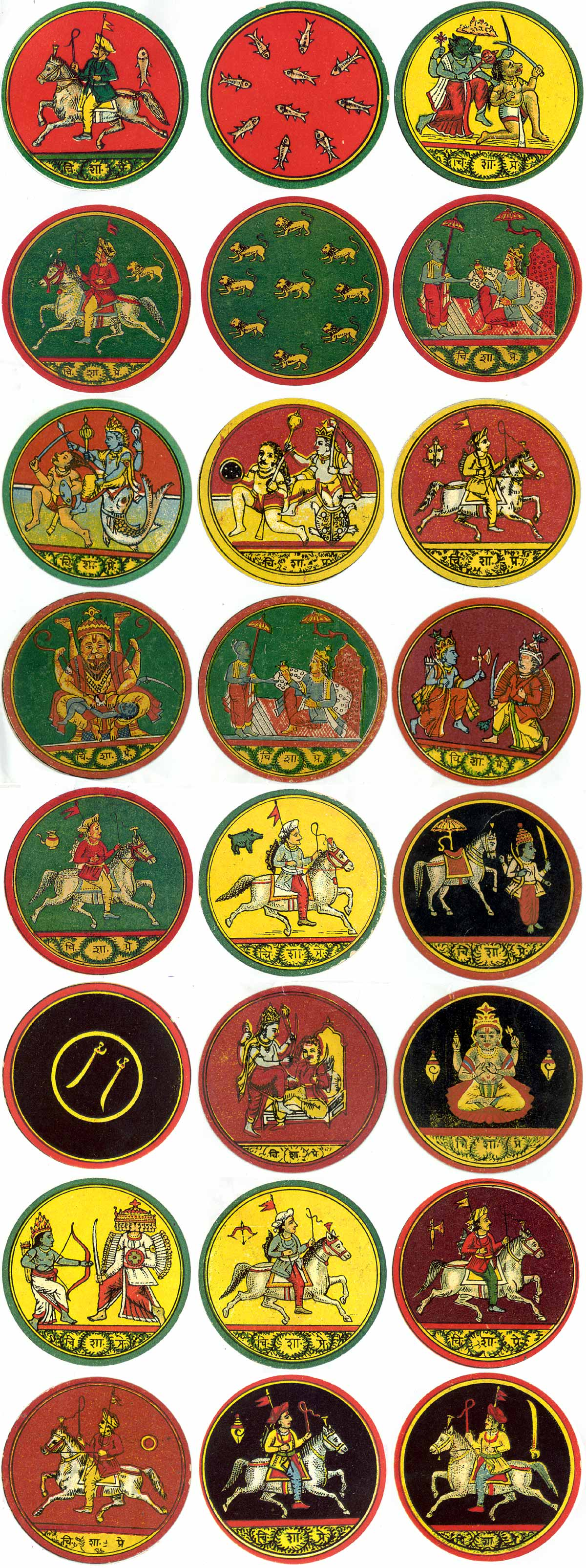 Dasavatara Ganjifa