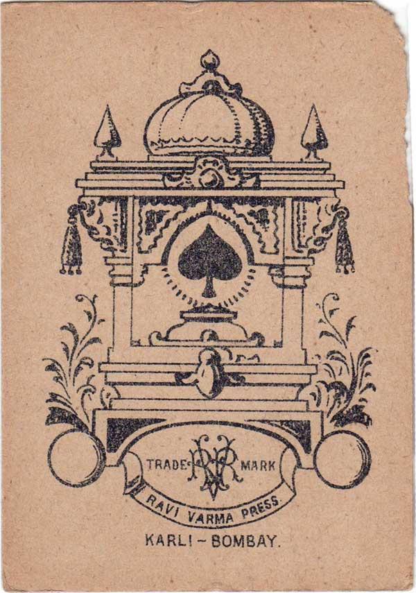 playing cards printed by Ravi Varma Press, Bombay, India, c.1910