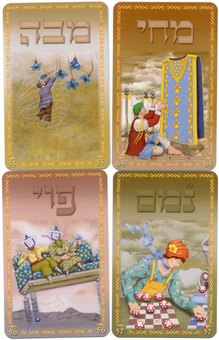 The 72 Names Cards by Orna Ben-Shoshan, 2010