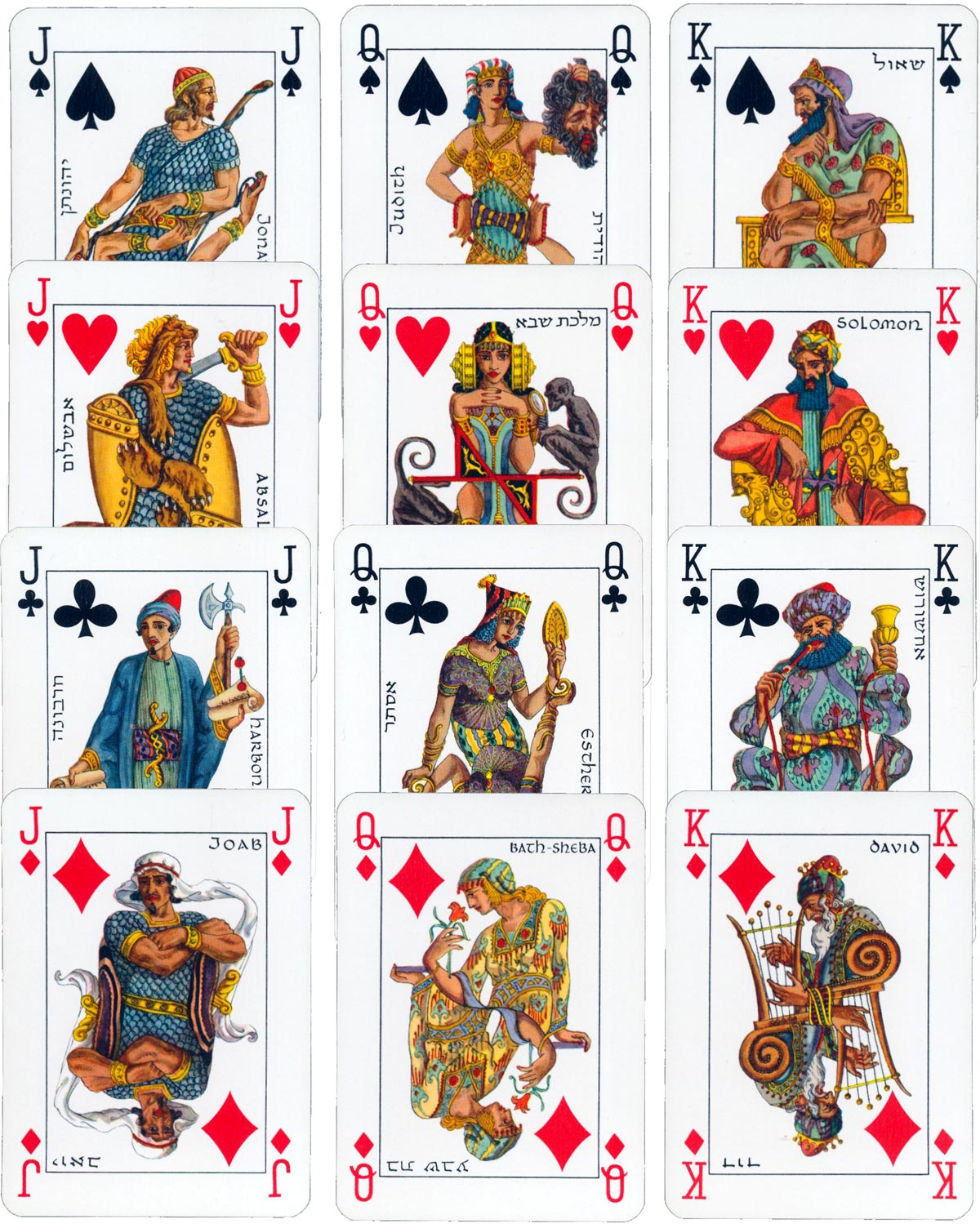 Jacob's Bible Cards published by Lion Playing Card Factory Ltd, Tel Aviv, 1980s