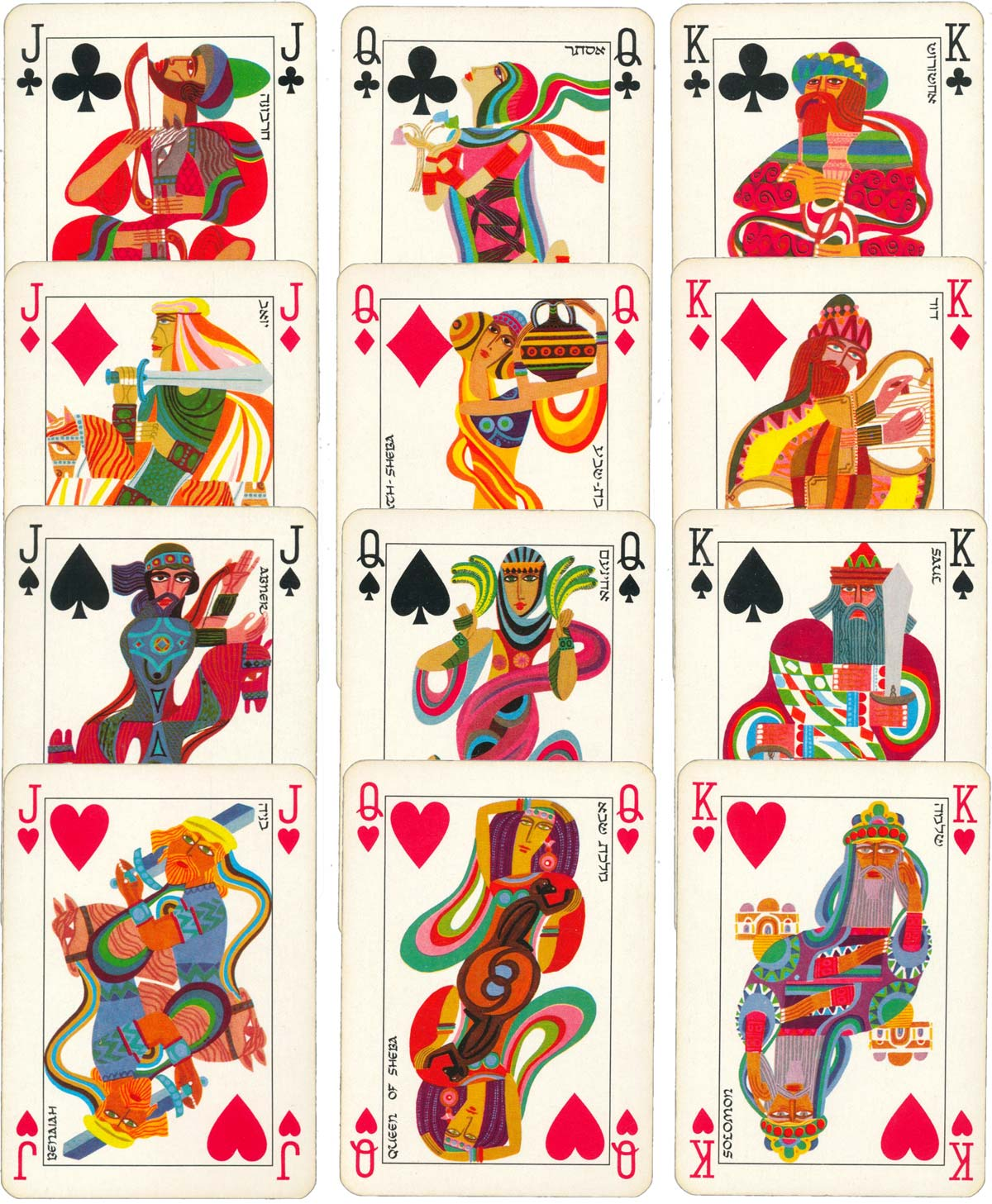 New Jacob's Bible Cards published by Lion Playing Cards, Tel Aviv