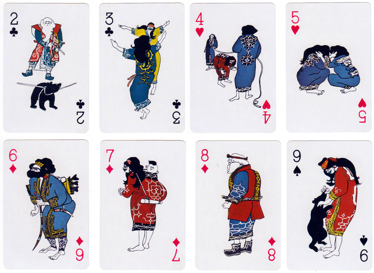 Ainu playing cards by Nintendo, 1979