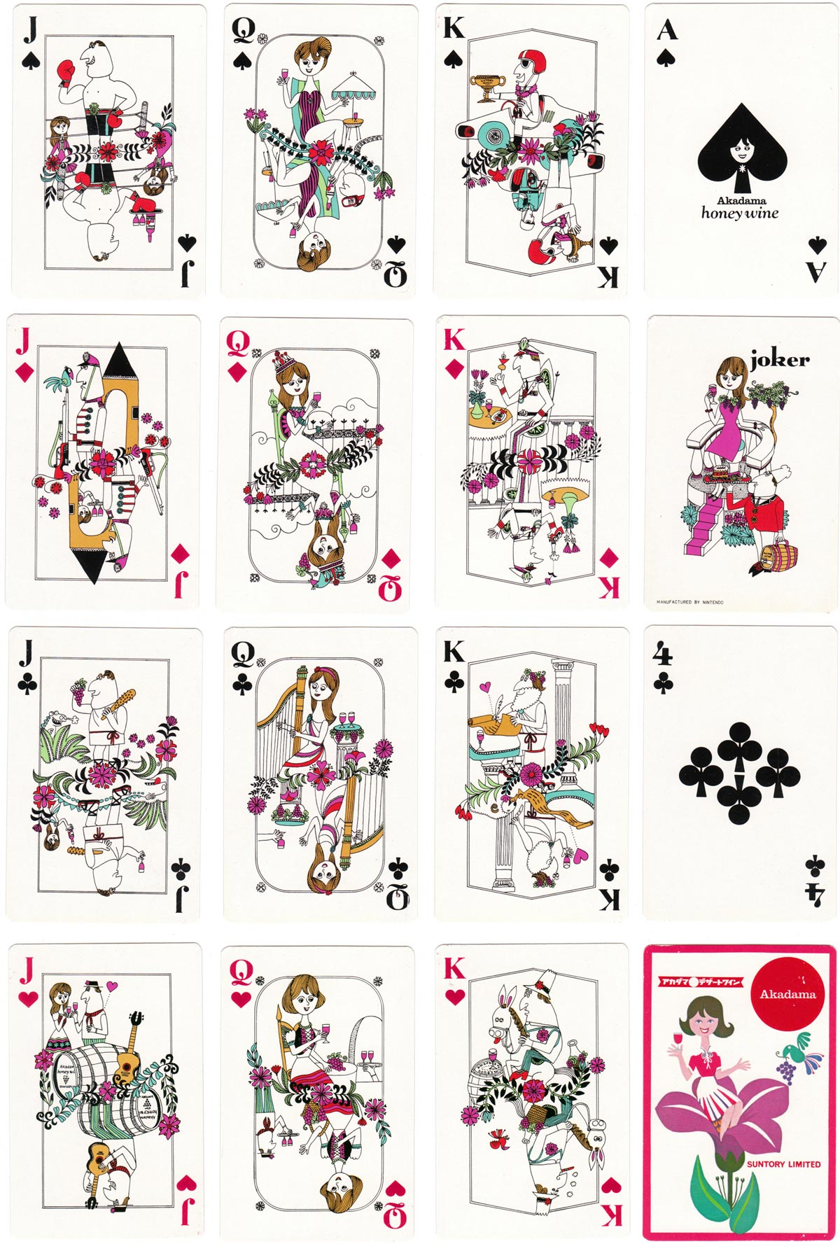Suntory Akadama Honey Wine playing cards manufactured by Nintendo, Japan, c.1970