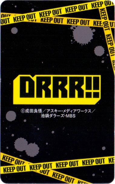 DRRR!! anime adaptation of Japanese novel written by Ryohgo Narita, 2010