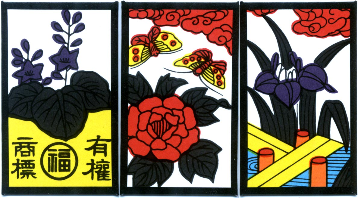 Japanese Flower Cards made by Nintendo, Japan, 2008