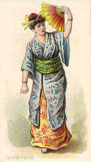 Japanese Dancing Woman cigarette card published by W.S. Kimball & Co