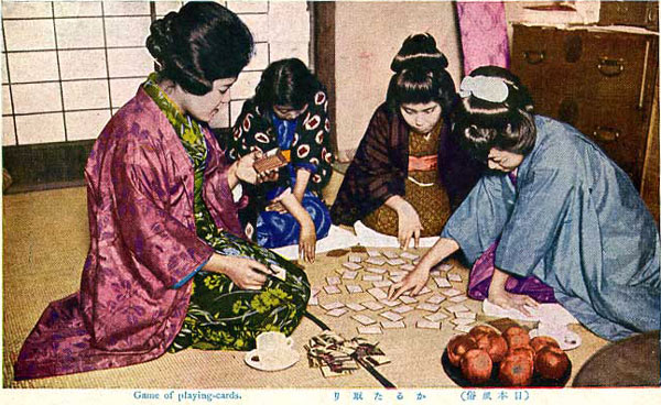 Game of Playing-cards, Japanese post card
