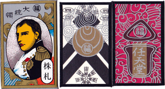 wrapper and two cards from Kabufuda playing cards manufactured by Nintendo, Japan