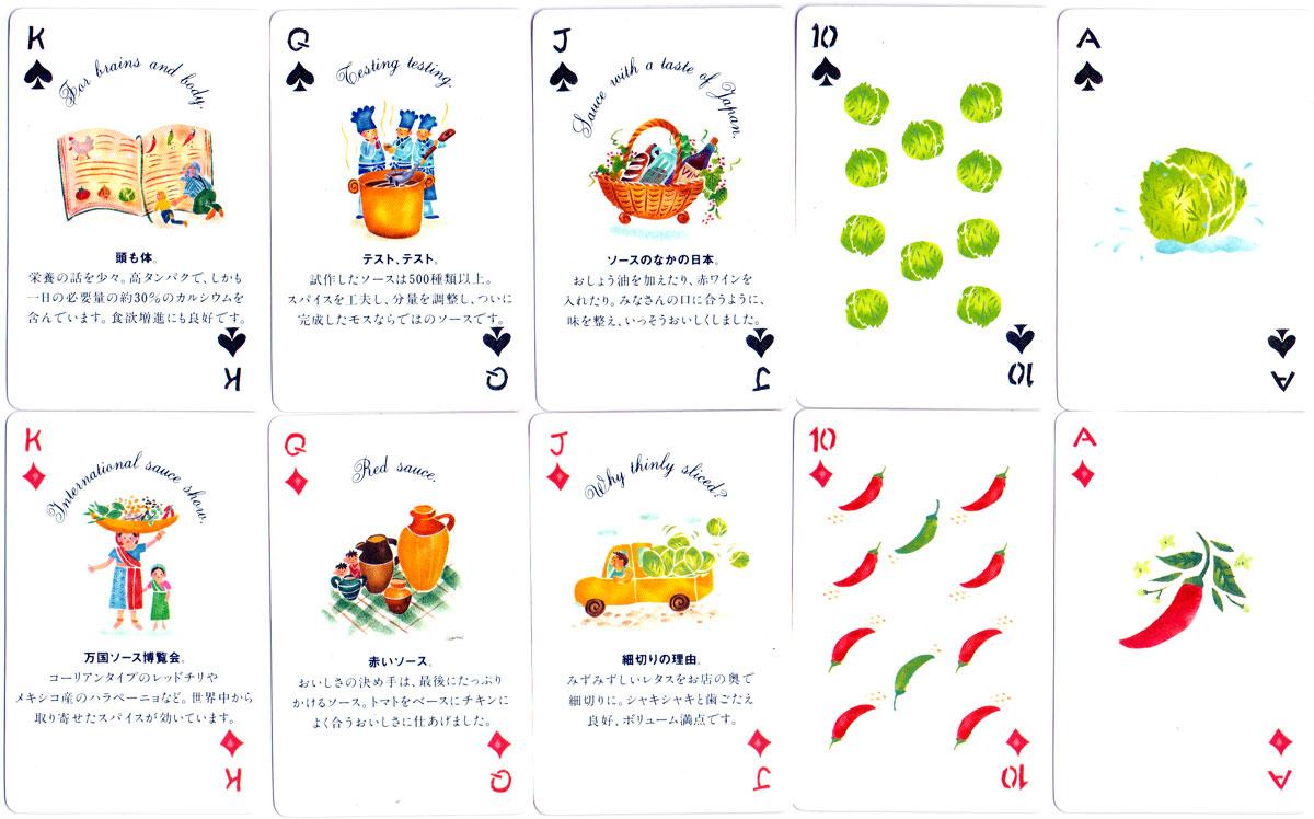 Advertising deck for Mos Burger, Japan, 2015