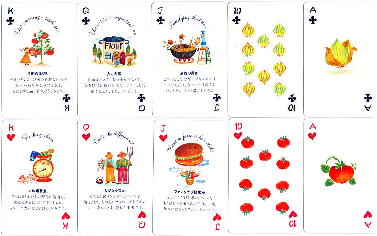 Advertising deck for Mos Burger, Japan, 2015