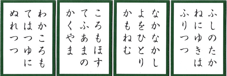 Japanese Torifuda cards