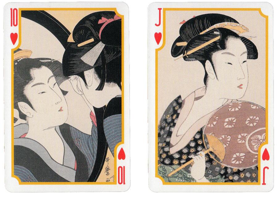 Utamaro Ukiyo-e