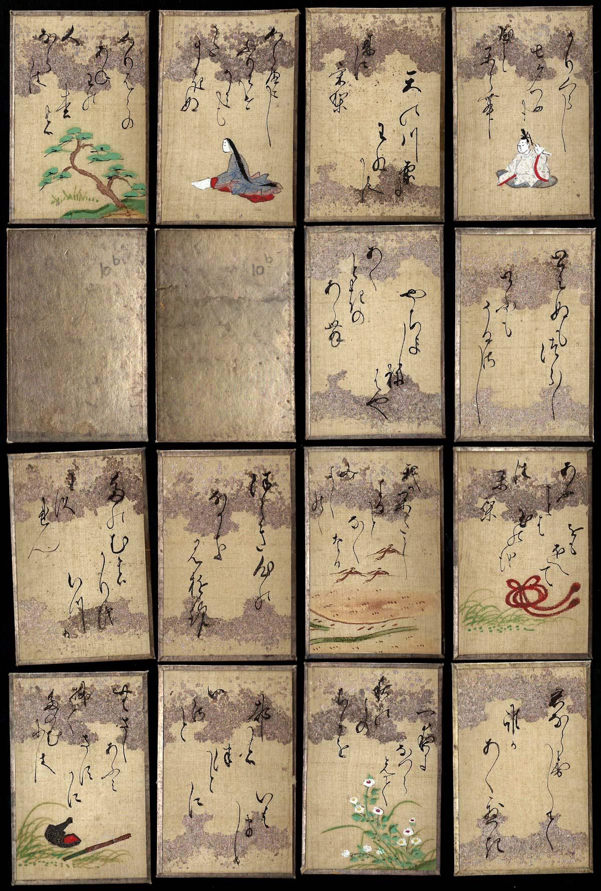 Japanese Yomifuda cards