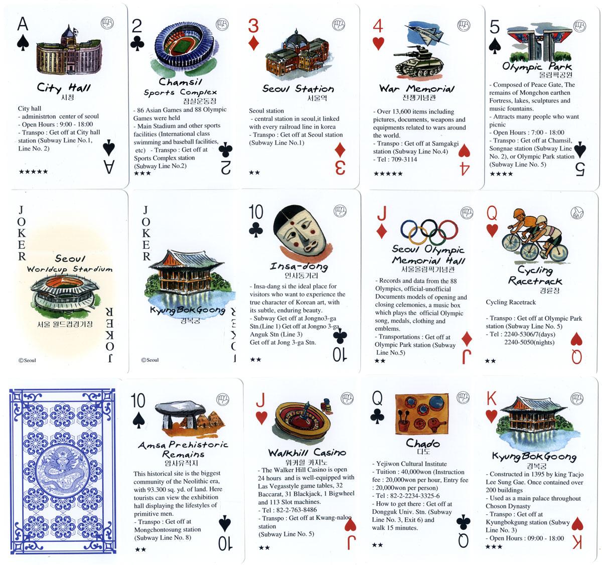 """""""52 Adventures in Korea"""" Souvenir Playing Cards, made in Korea"""