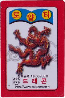 bonus card from Hwatu - Korean Flower Cards