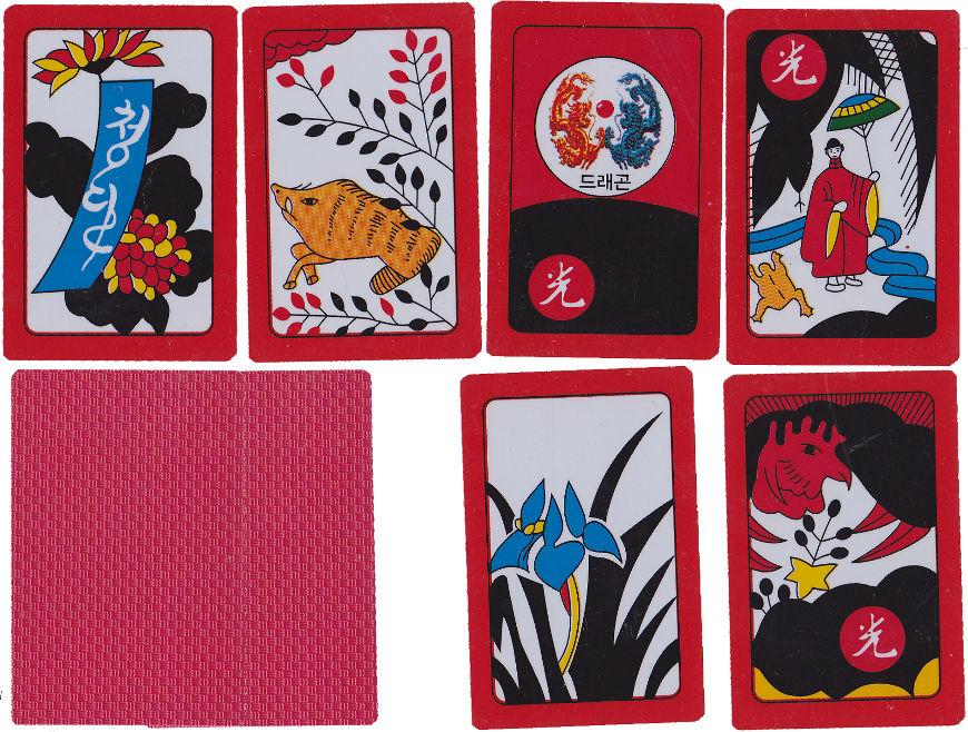 Hwatu - Korean Flower Cards