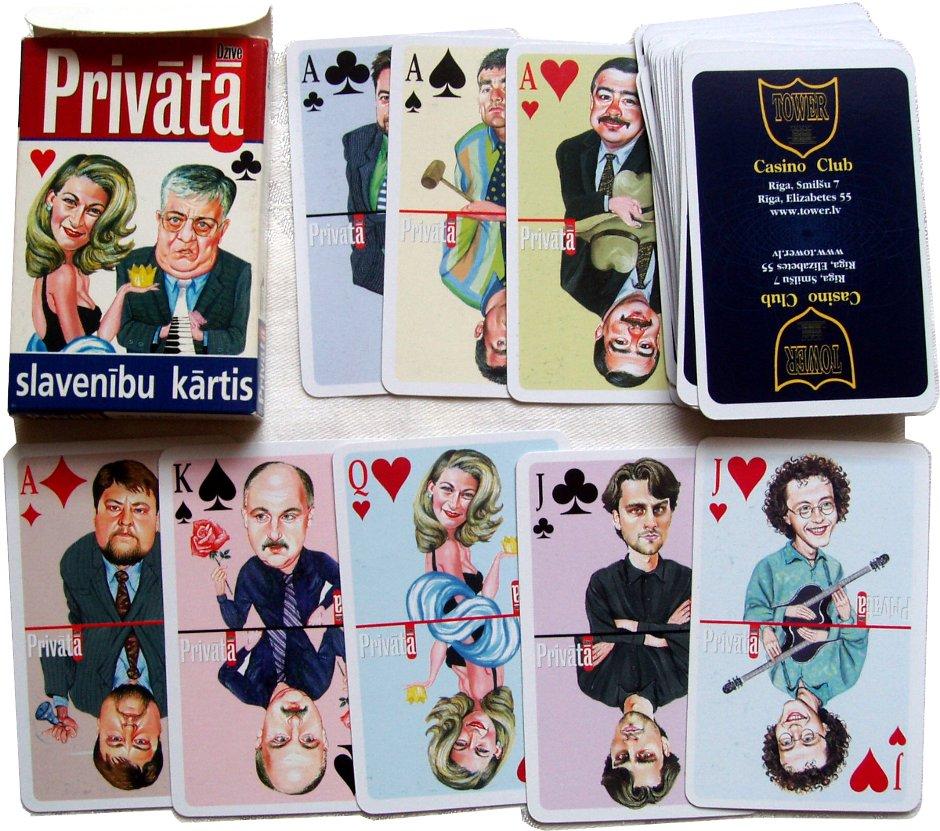Latvian Playing Cards published by Privātā Magazine, designed by artist Ludmila Bulikina, 2001